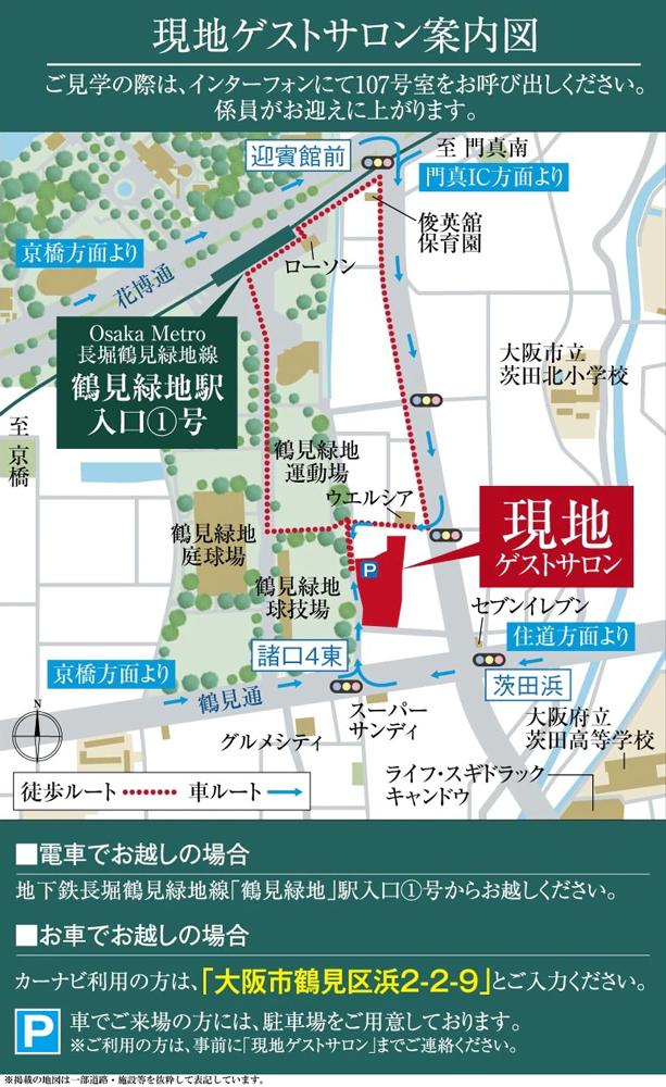 シティテラス鶴見緑地公園:モデルルーム地図