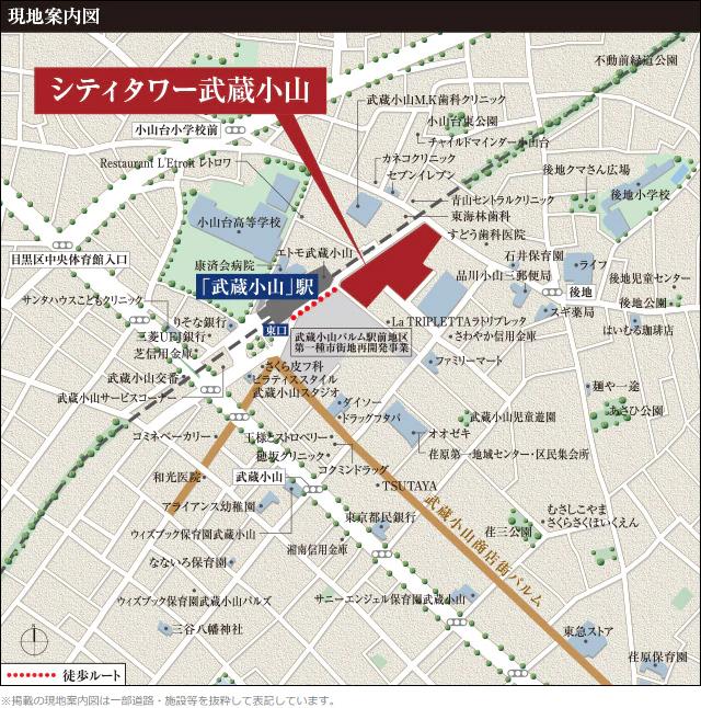 シティタワー武蔵小山:案内図