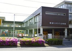 私立草加ひまわり幼稚園 約160m(徒歩2分)