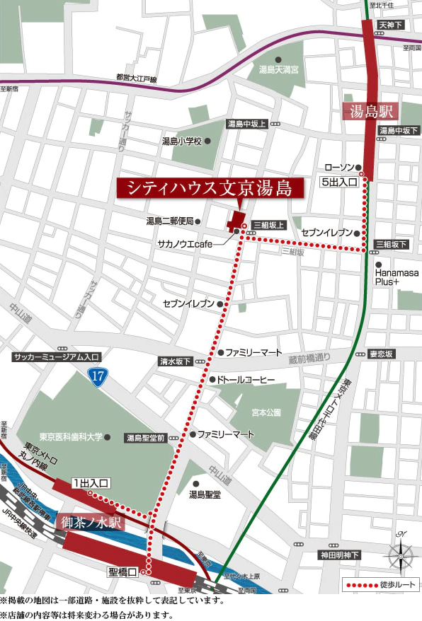 シティハウス文京湯島:案内図