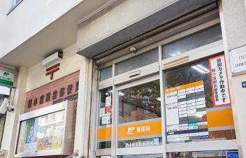 新小岩駅前郵便局 約200m(徒歩3分)