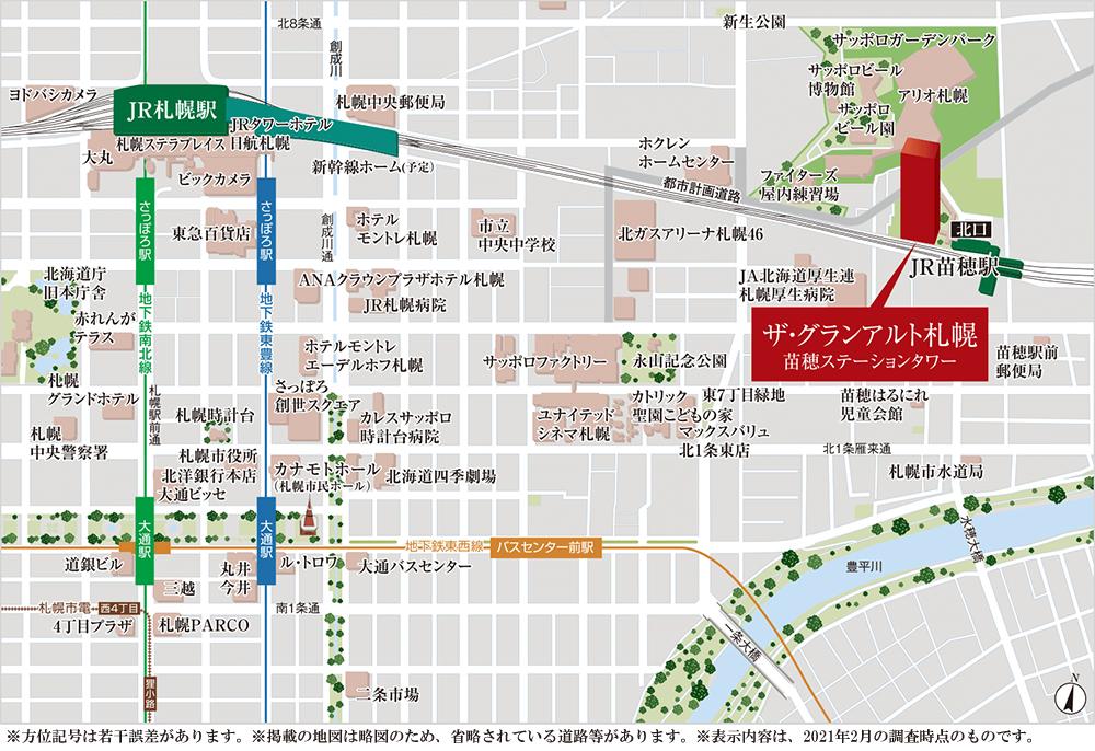 ザ・グランアルト札幌 苗穂ステーションタワー:案内図