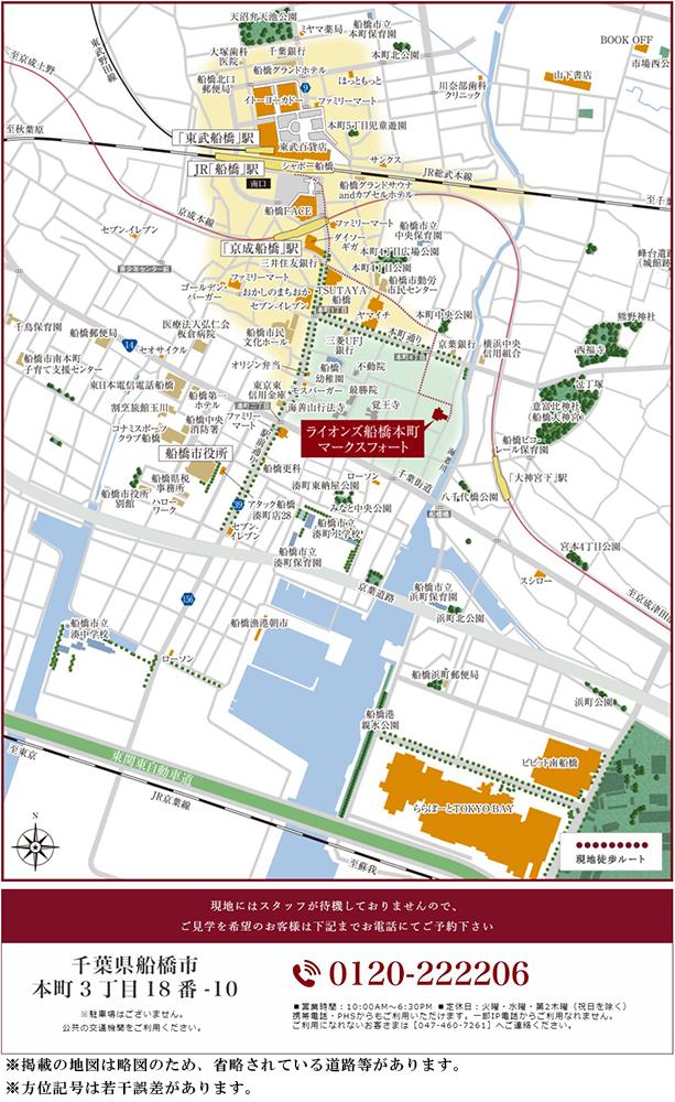 ライオンズ船橋本町マークスフォート:モデルルーム地図