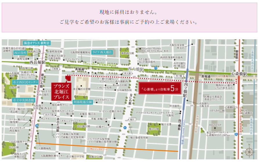 ブランズ北堀江 プレイス:モデルルーム地図
