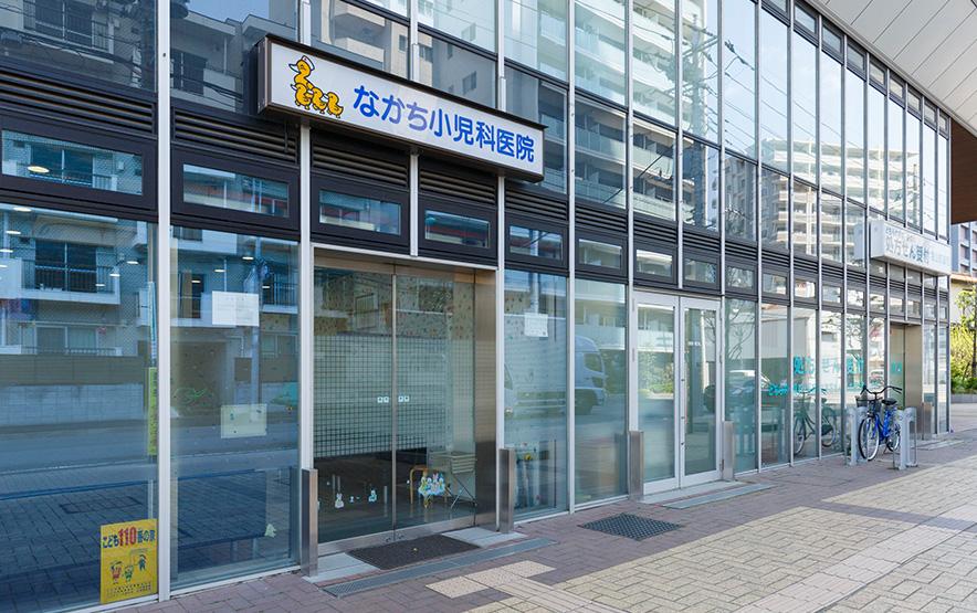 なかち小児科医院 約660m(徒歩9分)