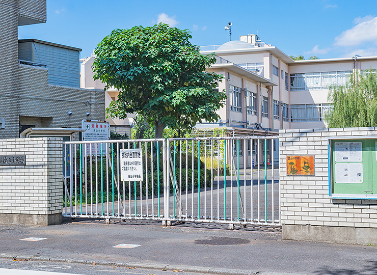 東村山市立萩山小学校 約400m(徒歩5分)
