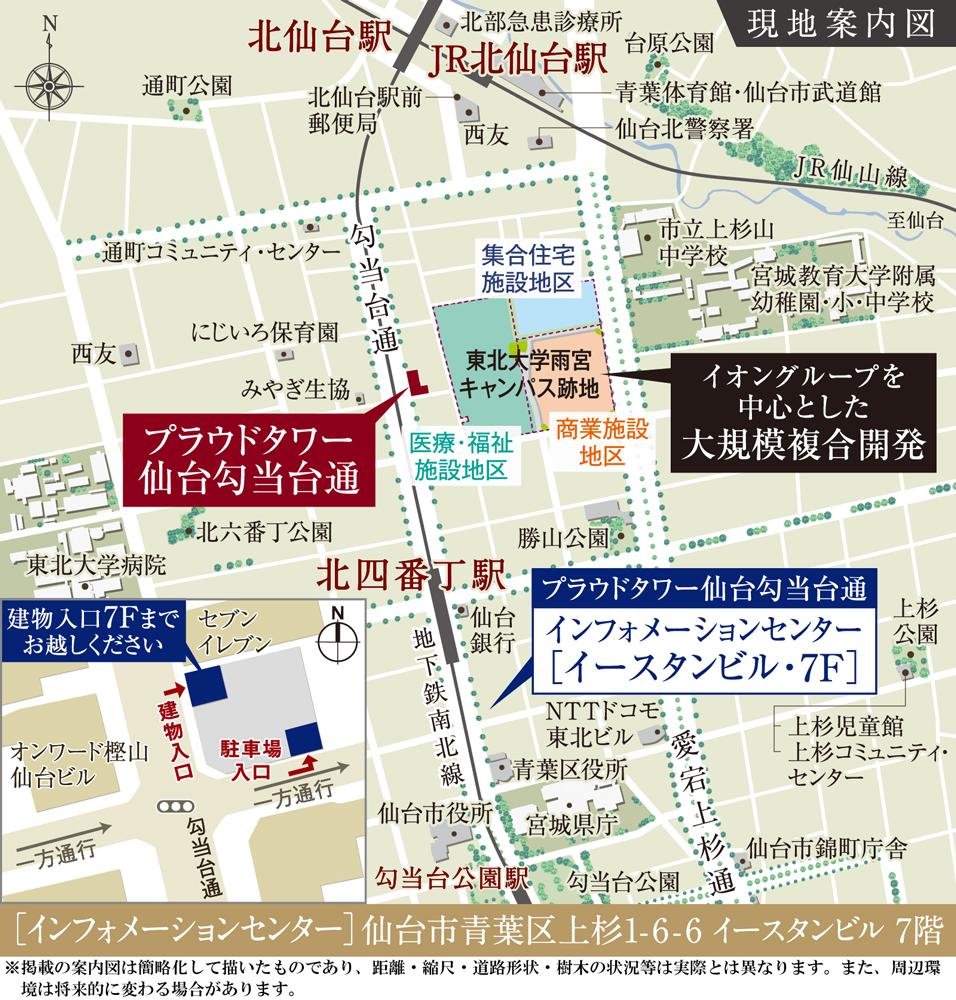 プラウドタワー仙台勾当台通:案内図