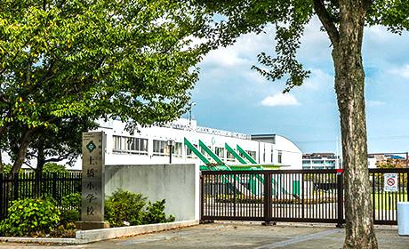 川崎市立土橋小学校 約810m(徒歩11分)