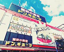 ドン・キホーテ横浜西口店 約730m(徒歩10分)