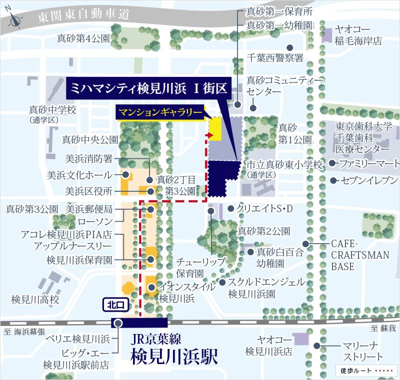 ミハマシティ検見川浜 I街区:モデルルーム地図