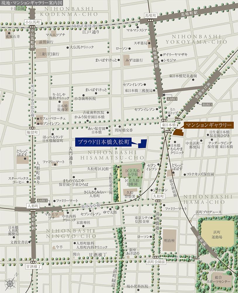 プラウド日本橋久松町:モデルルーム地図