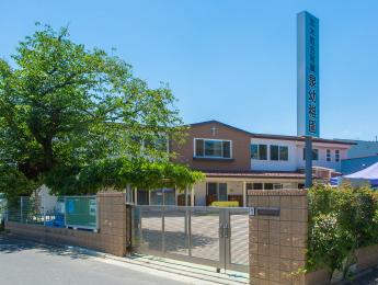 志木教会附属泉幼稚園 約790m(徒歩10分)