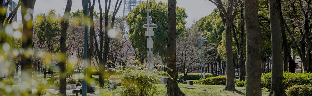 久屋大通公園(ロサンゼルス広場) 約400m(徒歩5分)