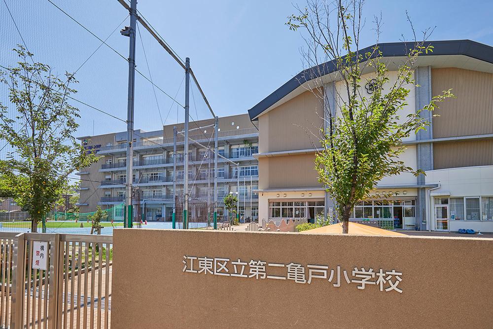 区立第二亀戸小学校 約470m(徒歩6分)