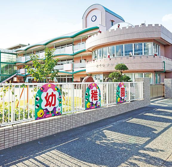 学校法人さくら草幼稚園 約370m(徒歩5分)