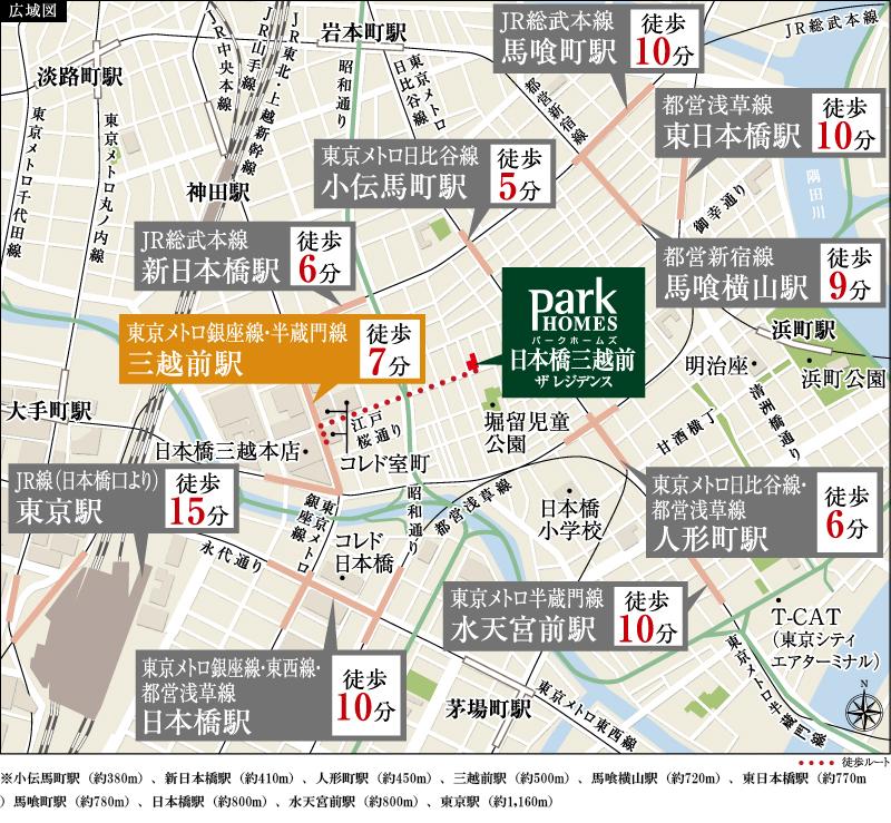 パークホームズ日本橋三越前ザ レジデンス:案内図