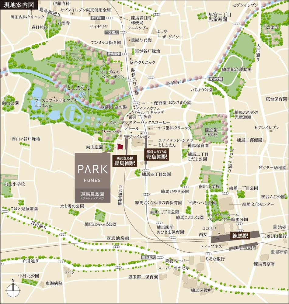 パークホームズ練馬豊島園ステーションプレミア:案内図