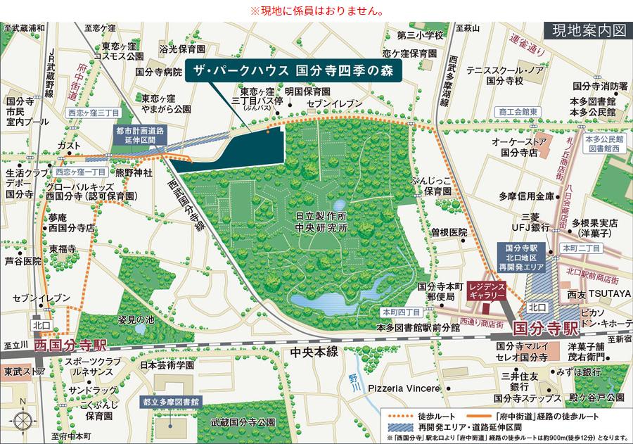 ザ・パークハウス 国分寺四季の森 フォレスト街区:案内図