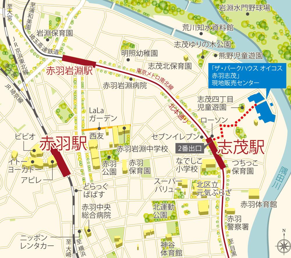 ザ・パークハウス オイコス 赤羽志茂 フォーススクエア:案内図