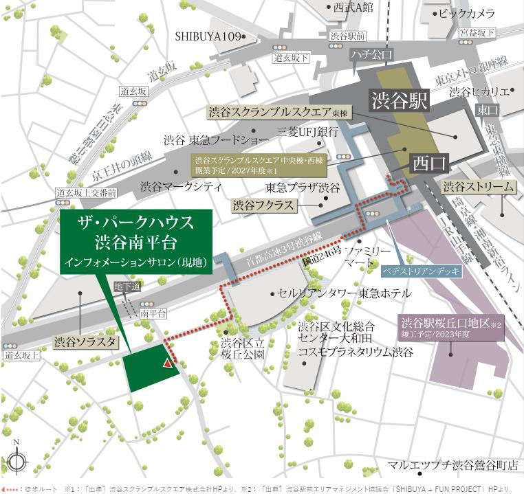 ザ・パークハウス 渋谷南平台:モデルルーム地図