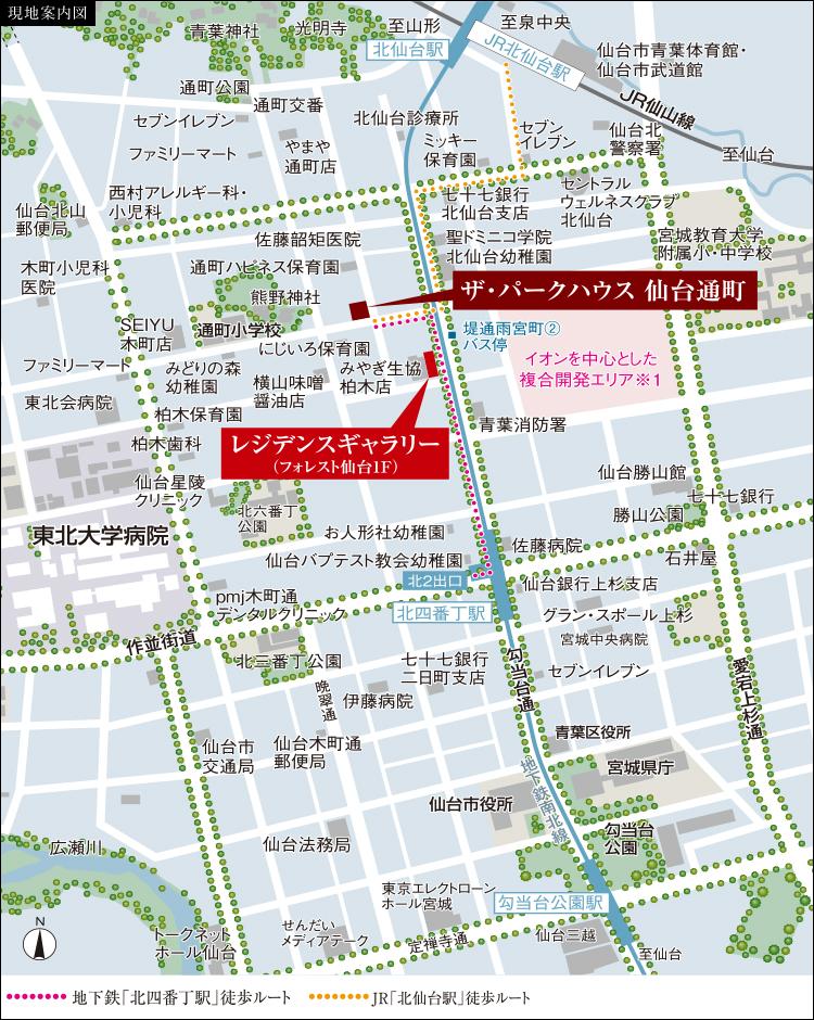 ザ・パークハウス 仙台通町:モデルルーム地図