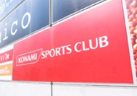 コナミスポーツクラブ福岡天神 約470m(徒歩6分)