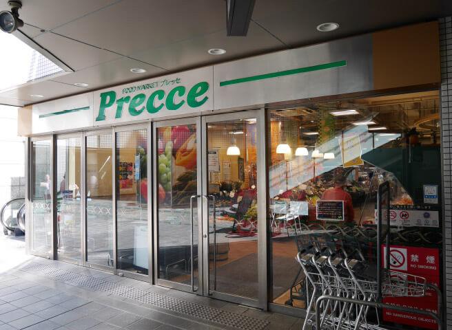プレッセ 中目黒店 約630m(徒歩8分)