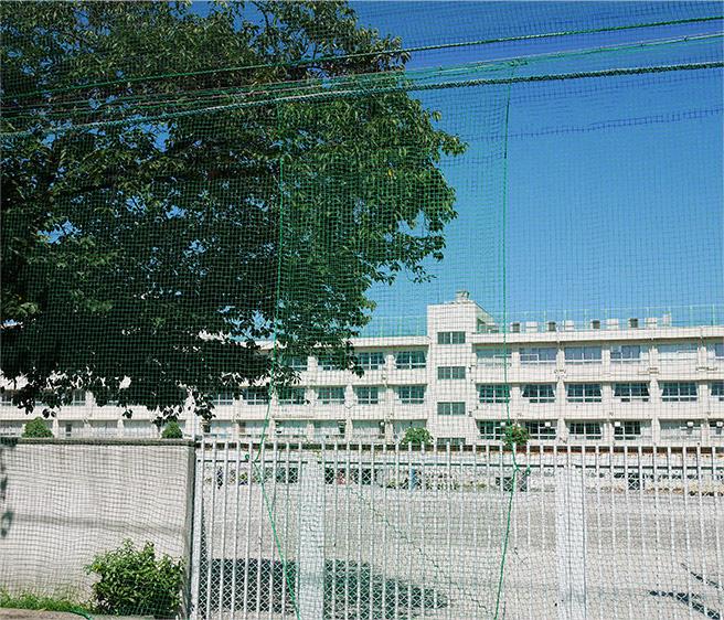 区立東山中学校 約240m(徒歩3分)