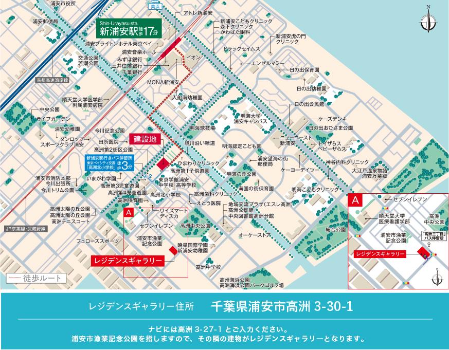 ザ・パークハウス オイコス 新浦安:モデルルーム地図