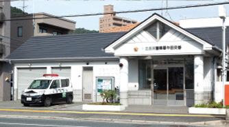 広島東警察署牛田交番 約110m(徒歩2分)