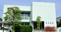 清水内科医院 約110m(徒歩2分)