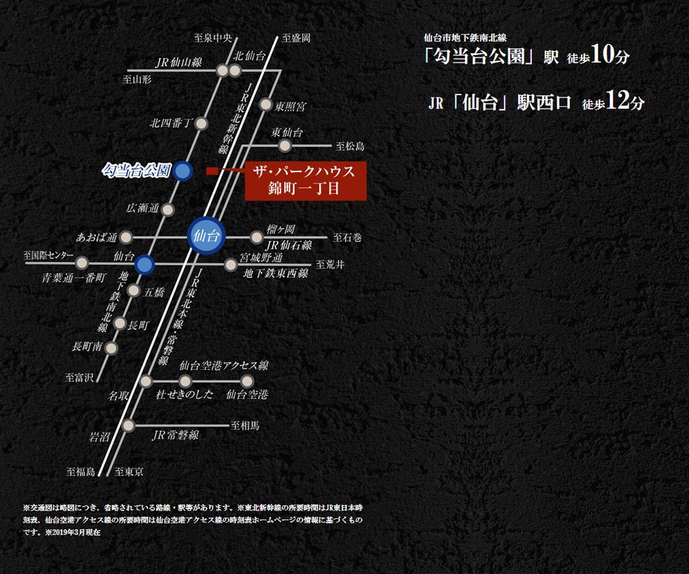 ザ・パークハウス 錦町一丁目:交通図