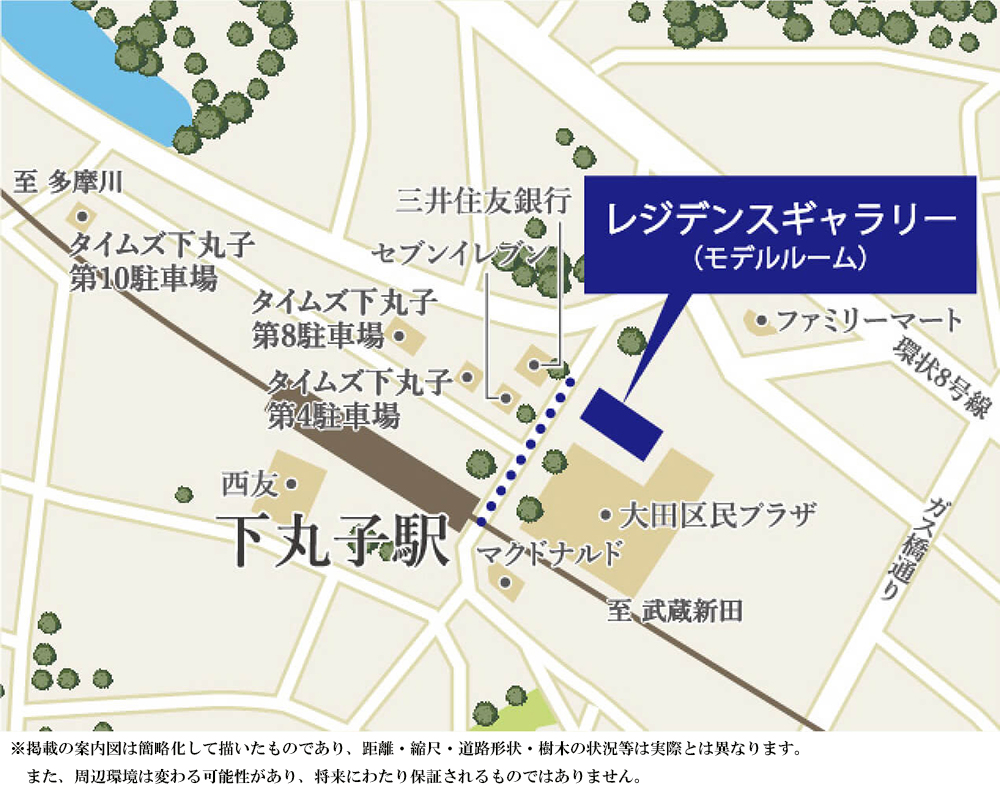 ザ・ガーデンズ 大田多摩川:モデルルーム地図