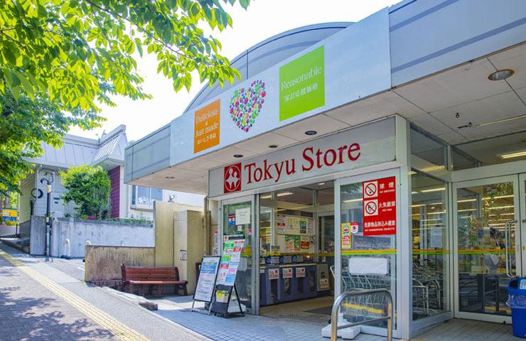 東急ストア 宮崎台店 約380m(徒歩5分)