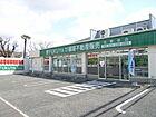 株式会社福屋不動産販売 北野田店