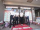ミニミニFC岡本店 シティネット株式会社