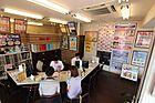 ミニミニFC阪神御影店 シティネット株式会社