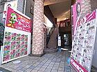 ホームメイトFC川西駅前店 都市住建株式会社