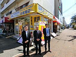 阪神リビング株式会社 甲子園球場前店