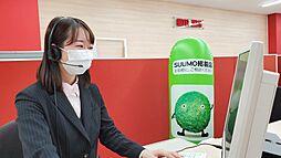 株式会社ミニミニ 大須店