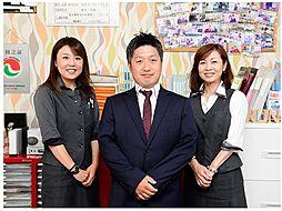 株式会社丸中コーポレーション 淵野辺矢部店