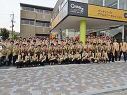 センチュリー21株式会社アクロスコーポレイション 武庫之荘店 賃貸