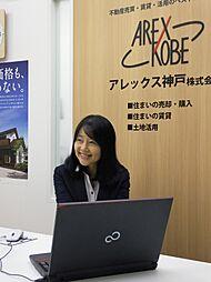 アレックス神戸株式会社