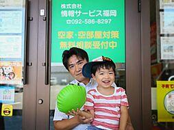 福岡支店渡邊将博