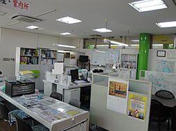ダイワ不動産株式会社 本店・グリーンヒル店