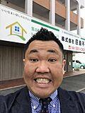 株式会社田島不動産