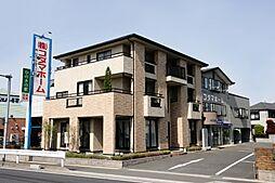 株式会社コダマホーム