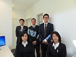 遠州鉄道株式会社 遠鉄の不動産 掛川店・掛川住宅プラザ