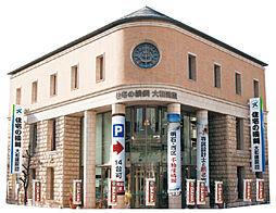 DAIWA 住宅の横綱大和建設株式会社