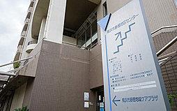 横浜市藤棚地区センター 約720m(徒歩9分)